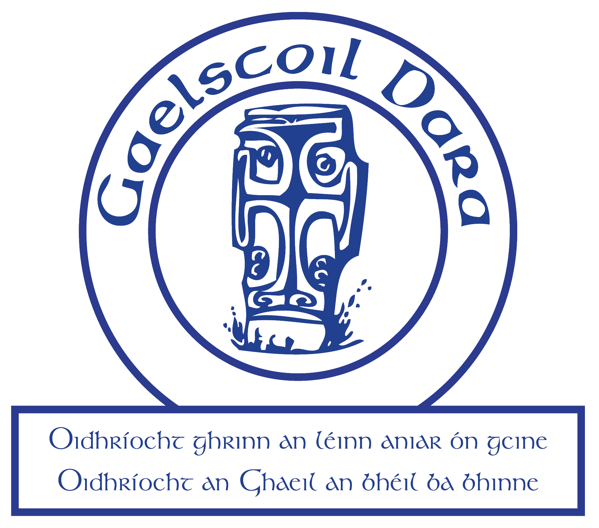 Gaelscoil Dara, Bóthar Bhaile an Locháin, An Rinn Mhór